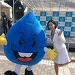 なるほど!東京水!作…