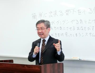 山梨県内、甲府での企業研修や社員研修、職員研修は石川聡です。研修講師の石川聡です。