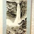 『深山の平湯大滝』