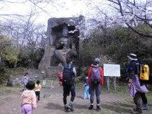 3/29山登り
