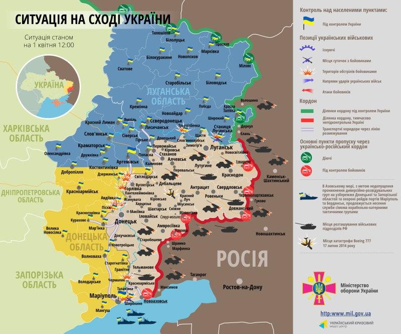 2015/4/1時点のウクライナ東部のロシア占領地域 | 欧州情勢は複雑怪奇