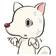 本日日本犬のスタンプ販売開始です 犬のイラスト