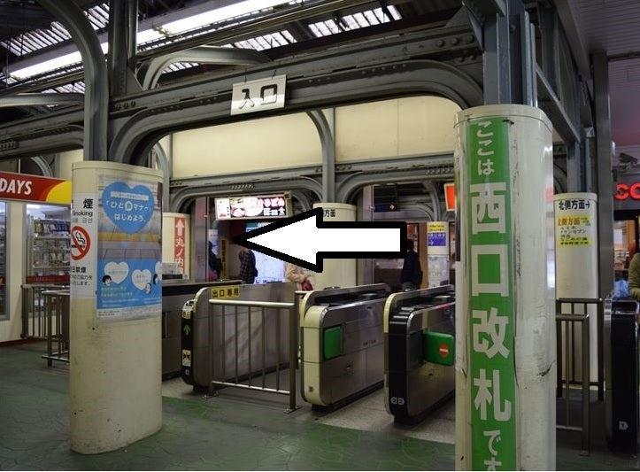 JR荻窪駅西口改札