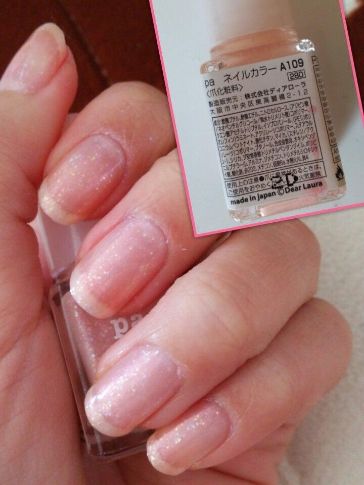 paネイルカラーA109 2度塗りです☆+゜こういう薄い色ってどう使えばいいんですかね\u2026