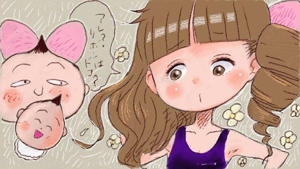 ちびまる子ちゃん 髪下ろし 城ヶ崎 ねむきのブログ絵とか色々