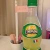 レモンジーナの画像