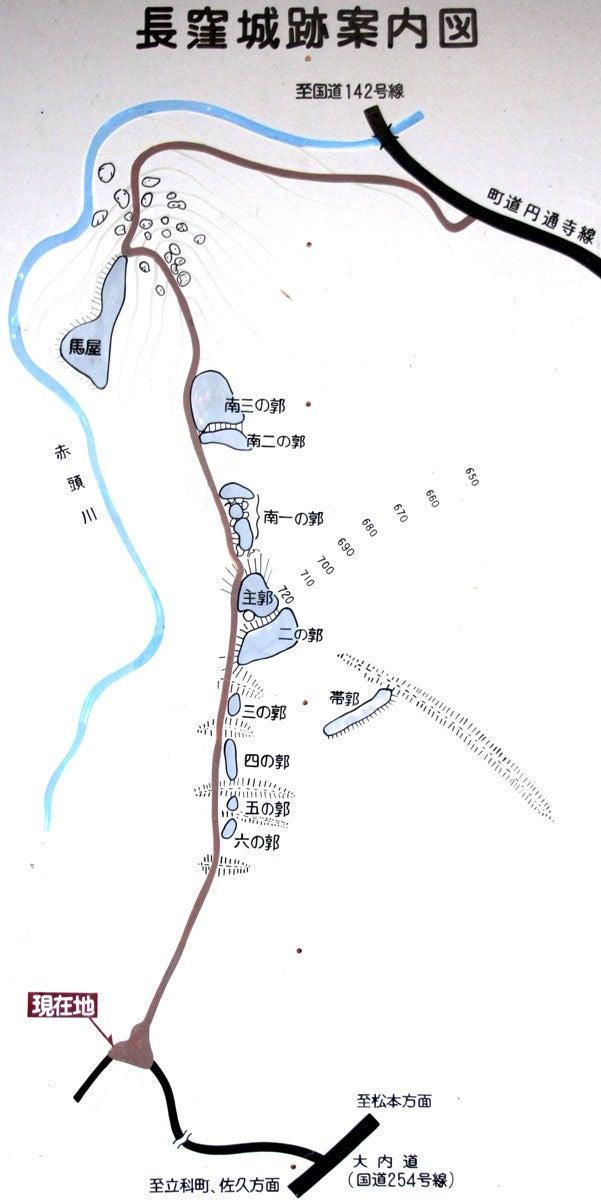 長窪城/②案内図