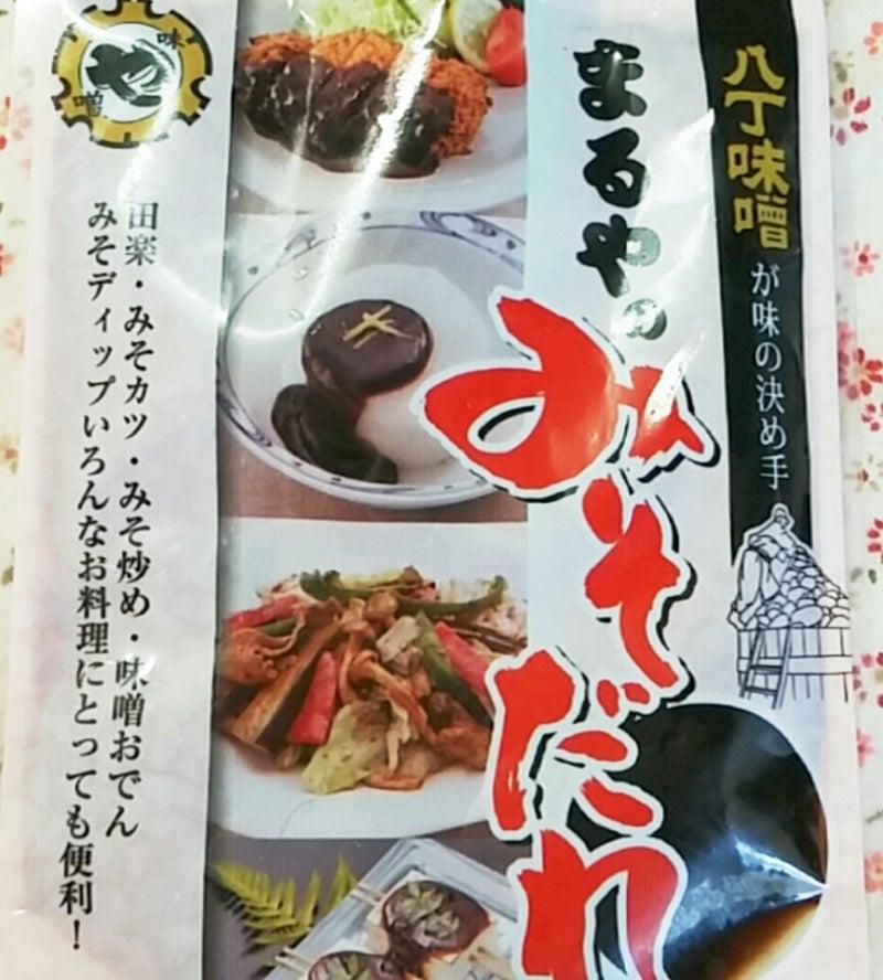 ビートたけし特別主催 おバカンヌNo.1映像祭 - JapaneseClass.jp