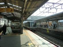 新快速で山科駅に到着