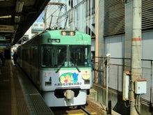 石山寺方面電車