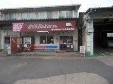 キムラヤの直売所