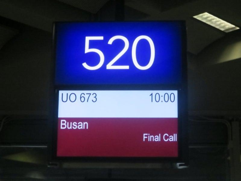 Busan1-2