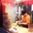京都で食べたランチは