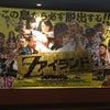 哀川翔さんの映画Zアイランドの画像