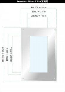 斬新なデザインの壁掛け仏壇