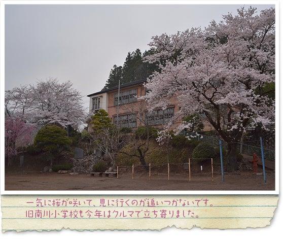 150406_09