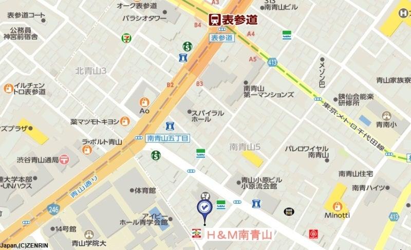 H&M南青山 地図