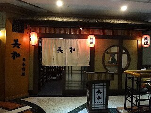 東莞日系企業連絡会   九代目七右衛門の徒然日記