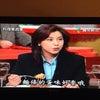 台北2泊3日(2日目)の画像