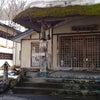 ランプの宿・青荷温泉のお風呂②混浴露天の画像