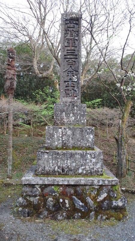 西南戦争で亡くなった西郷軍の供養塔