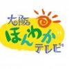 大阪ほんわかテレビの画像