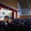 『祝・ふたば未来学園高校開校』の画像