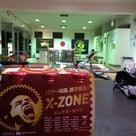 ☆X-ZONE発売開始☆ ベンチプレス、スクワットの調子がいい!の記事より