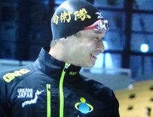 トビウオ!競泳・日本選手権兼世...