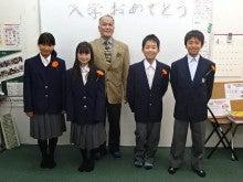 枚方市立長尾中学校 - JapaneseC...