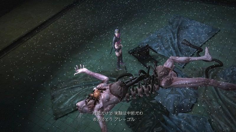 ハザード 2 バイオ リベレーションズ