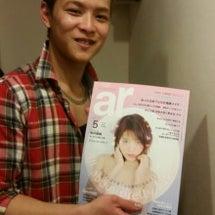 ファッション雑誌『a…