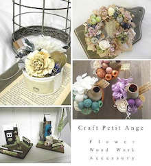 Craft Petit Ange1