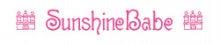 sunshine_babe