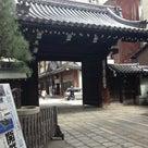 京都市役所から京都千里眼寺町本店への道順の記事より
