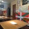 サンジャン・ピエドポー/たっぷり前菜が付いたバスク料理のビストロランチ!の画像