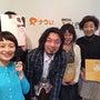 東京FM『シンクロの…