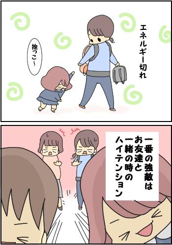 なつの幼稚園3