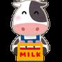 牛乳は飲んだらダメ?…