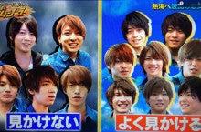2015.4.12ガムシャラ!前編かいちゃんとアイス | King & Prince 髙橋海 ...