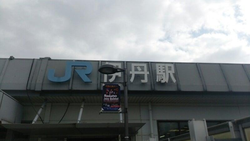 イオン モール 伊丹 イベント