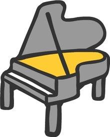 フタを開けたグランドピアノ