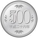☆2015/6/11(木)1Coin Day Ukkari☆Son LIVE /SUDADAの記事より