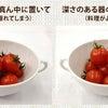 料理上手の定義とは??の画像