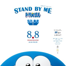 STAND BY M…