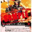 仮面ライダー鎧武OA