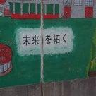 石巻・大川小の悲劇 「過去に目を閉ざす者は未来へも盲目になる。」の記事より