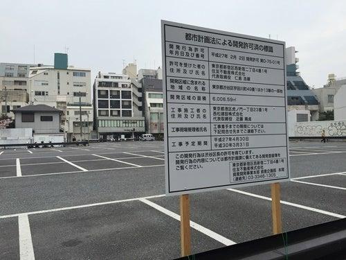 渋谷の100均ショップ事情   続・...