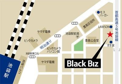 ブラックビズ 池袋店地図