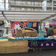 JF大阪漁連 7月8…